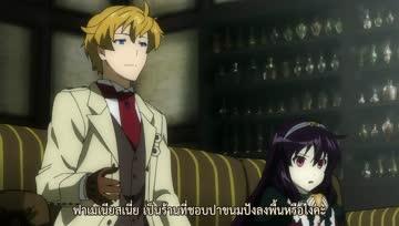 [APP & Stationery-FS] Dantalian no Shoka - 07