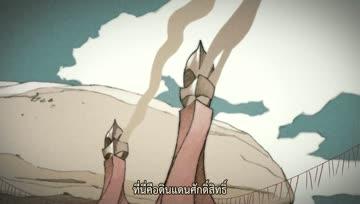 [APP & Stationery-FS] Dantalian no Shoka - 09