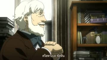 [APP & Stationery-FS] Dantalian no Shoka - 10