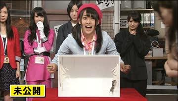 SKE48-MAGICAL RADIO2[bonusNGpartYuria]