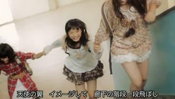 [PV] ささやきの天使(Sasayaki no tenshi)