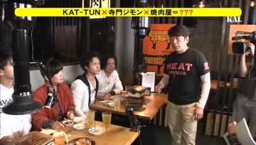 KAT-TUN no Sekaiichi Dame Na Yoru EP12 (20121109)