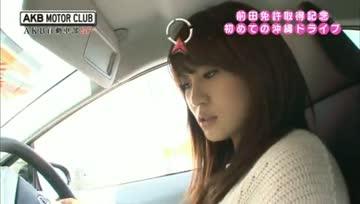 Clip_AKB Motor Club special_Maeda Atsuko