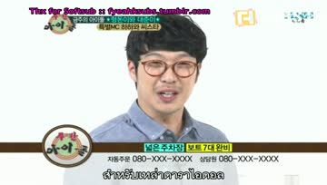 [A Sub Team] Weekly Idol - Haha, Sistar (MC) [2012.05.30]