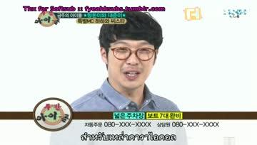 [A Sub Team] Weekly Idol - Haha, Sistar (MC) [2012.05.30]