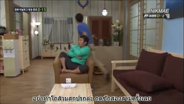 [TH-SUB] What Is Mom ep2 - L cut