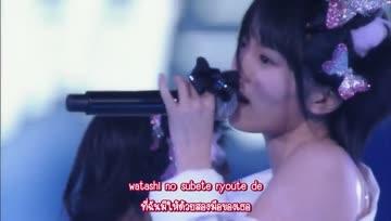 AKB48 - Dakishimeraretara (Tokyo Dome)