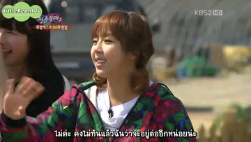 [ซับไทย]120602 Invincible Youth 2 ep26 [by LittleBeanSub][1-2]