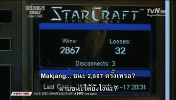[THAISUB] Answer to 1997 EP08