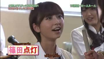 [ยุยฮันSUB] SHUKAN AKB 2011.03.04 โรงเรียนทดสอบการตกใจ ตอนต้น