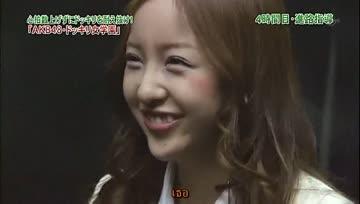 [ยุยฮันSUB] SHUKAN AKB 2011.04.08 โรงเรียนทดสอบการตกใจ ตอนจบ