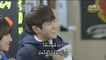 [THAISUB] Answer to 1997 EP10