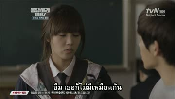 [THAISUB] Answer to 1997 EP11