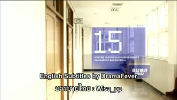 [THAISUB] Answer to 1997 EP13
