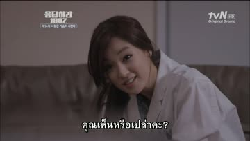 [THAISUB] Answer to 1997 EP14