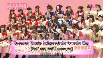 111106 MUSIC JAPAN (game segment) [TH]