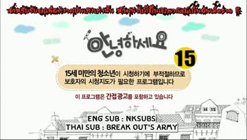 [BreakOut-FS] ๑๒๑๑๒๖ อันยอง ทอร์ค โชว์ ตอนที่ ๑๐๐  ชินดง , ซองมิน , อึนฮยอก