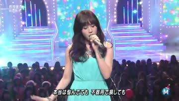 Meada Atsuko , AKB48 - 2012-12-21 @ Music Station