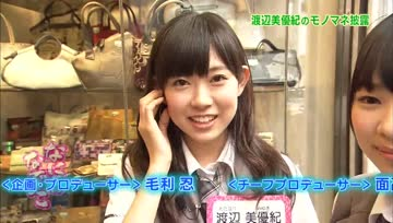 110712 NMB48 Naniwa Nadeshiko ep01