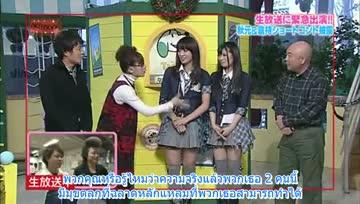 [ยุยฮันSUB] AKBINGO! 2011.01.19  เพราะความผิดพลาดของทีมงาน ตอนต้น