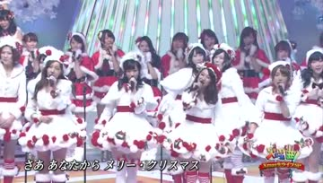 121225 AKB48 x SKE48 x NMB48 - SantaClaus is Comin' to Town