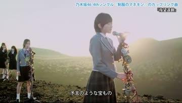 [PV] Yubi Bouenkyou / Nogizaka46
