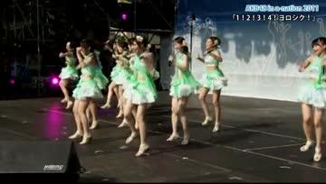 [LIVE] 1!2!3!4! Yoroshiku! / SKE48