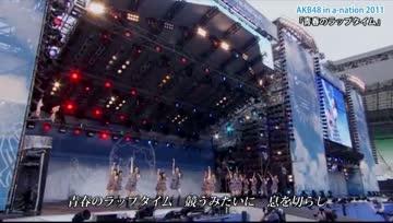 [LIVE] Seishun no Lap Time / NMB48