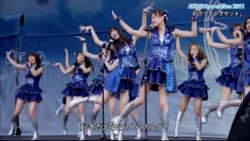 [LIVE] Flying Get / AKB48