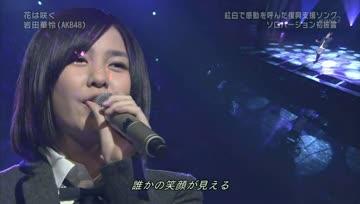 AKB48 Iwata Karen - Hana wa Saku @MUSIC JAPAN130106