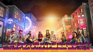 [Mini-Fansub]Girls Generation - I GOT A BOY(ซับไทย)