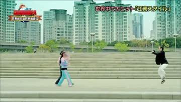 [TV] 20121214 Kamenashi - -Gangnam Style- Dance