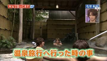 [TV] 20121125 行列のできる法律相談所  - kame part