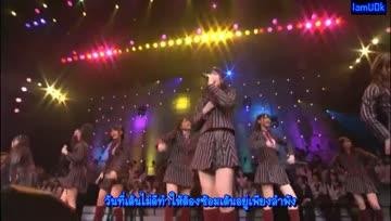 AKB48[Team B] - Shonichi [แปลไทย]