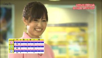AKB48 Funny Maeda Atsuko Bowling