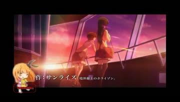 Nerawareta Gakuen Trailer พากย์ไทย