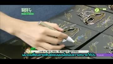 ซับไทย - 120901 B2ST on QTV EP 2 [2-4]