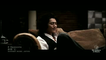 [PV] JIN AKANISHI -Seasons