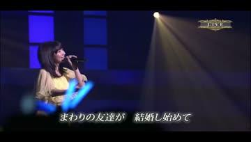 AKB48 Unit Matsuri - Shortcake - Kashiwagi yuki