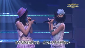 [Concert] AKB48 Request Hour 100 2013 Day1 Part1-7