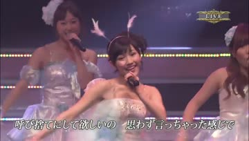 [Concert] AKB48 Request Hour 100 2013 Day1 Part2-7