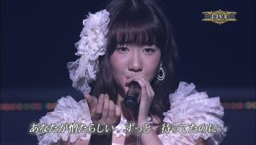 [RH2013 8th] Yokaze no Shiwaza - Kashiwagi Yuki