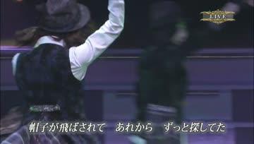 [RH2013 2nd] Kiseki wa ma ni awanai - AKB48