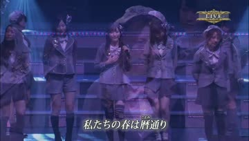 [RH2013] So Long! - AKB48