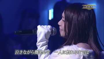 [RH2013 10th] Nakinagara Hohoende - Oshima Yuko (K3)