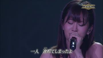 [RH2013 9th] Yume no Kawa - AKB48