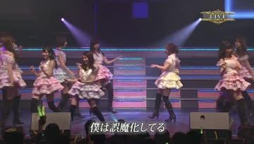 [RH2013 14th] Gingham Check - AKB48