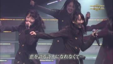 60.Koi wo Kataru Shijin ni Narenakute - SKE48 - Team S @ AKB Request Hour 2013