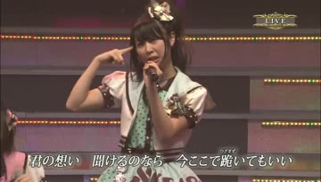 En.SKE48 - Choco no Dorei @ AKB Request Hour 2013