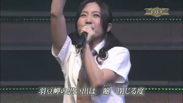 42.Hazumisaki - SKE48 @ AKB Request Hour 2013